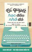 Tải ebook Bí quyết học đâu nhớ đó PDF/PRC/EPUB/MOBI