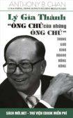 Tải ebook Lý Gia Thành - Ông Chủ Của Những Ông Chủ PDF/PRC/EPUB/MOBI
