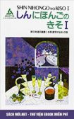 Tải Shin Nihongo no Kiso - Giáo trình tiếng Nhật dành cho tu nghiệp sinh