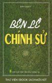 Download sách Bên Lề Chính Sử PDF/PRC/EPUB/MOBI/AZW3