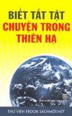 Download sách Biết Tất Tật Chuyện Trong Thiên Hạ PDF/PRC/EPUB/MOBI/AZW3